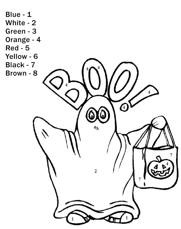 Couleur fantôme d'Halloween par numéro