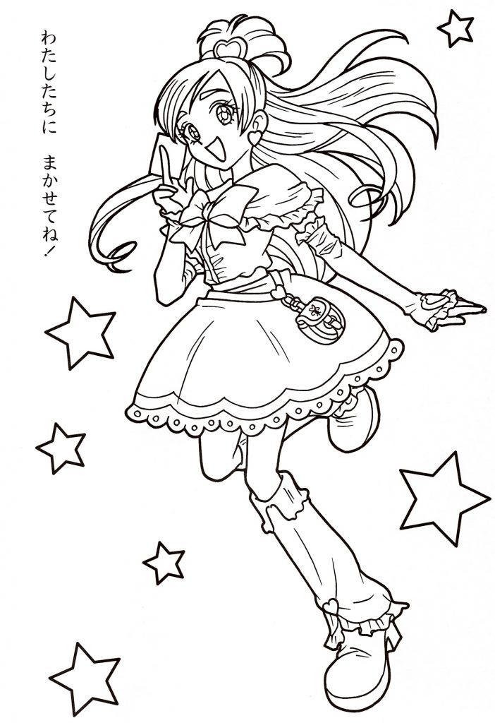 Coloriage de Glitter Peace Yayoi Kise