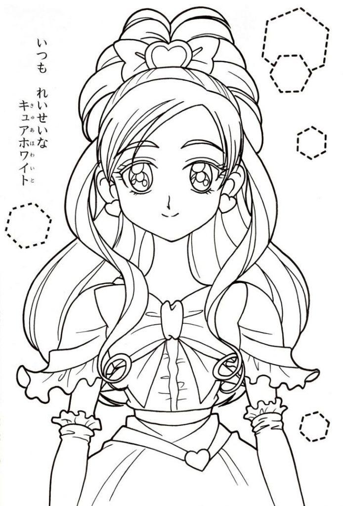 Coloriage de Pretty Glitter Force Girl