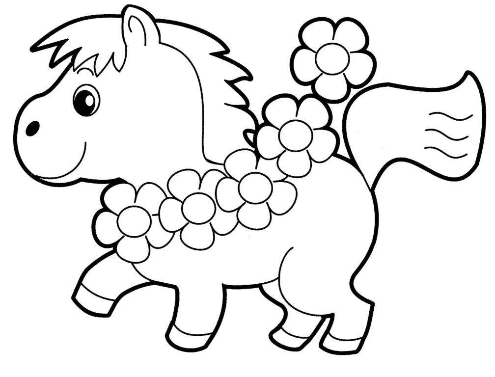 Coloriage poney mignon