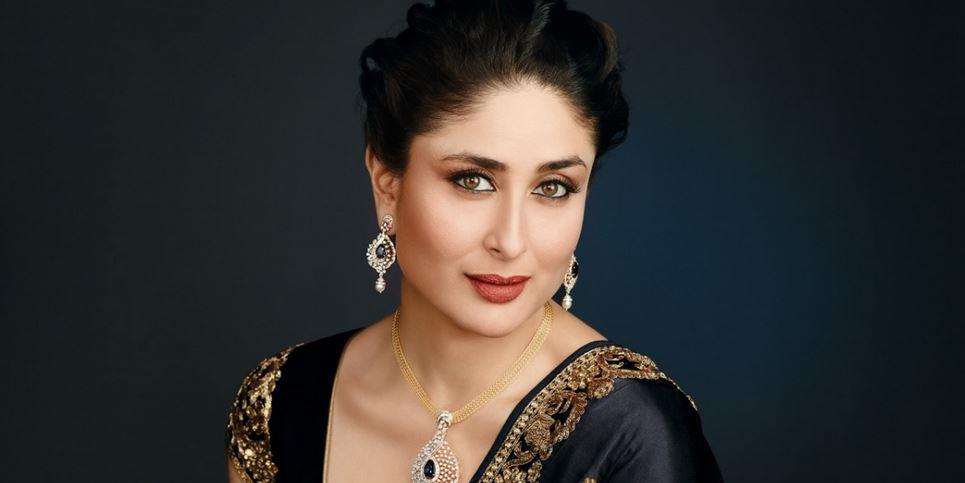 Fortune de Kareena Kapoor 2019